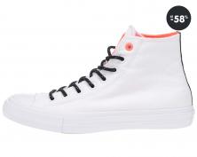 Akcia - unisex tenisky biele Converse
