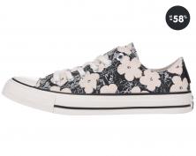Dámske tenisky krémovo-čierne kvetované  Converse výpredaj