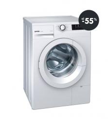 Práčka automatická Gorenje biela (W 7503)
