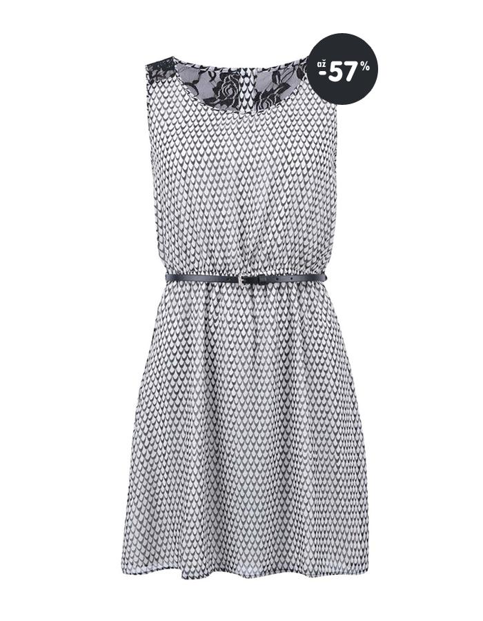 cad52513ee17 Výpredaj  Letné šaty v akcii – zľavy až 57% a doprava zadarmo