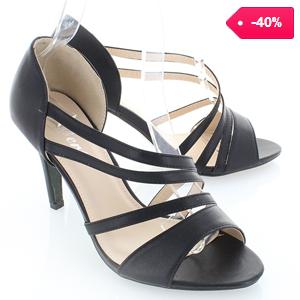 Letný výpredaj obuvi v eshope Topankovo.sk – široká ponuka za zaujímavé ceny c71111d0251